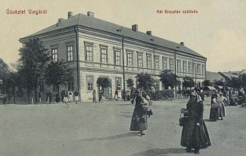 Vinga:Két Oroszlán szálloda.1909