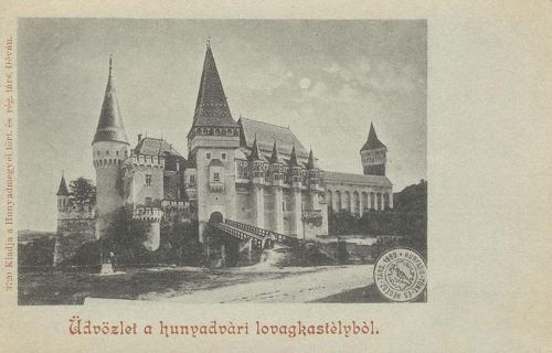 Vajdahunya:történeti és régészeti társaság kiadása,1880-ban alapitva.1900