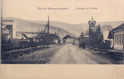 Máramarossziget:kamarai úti részlet.1905