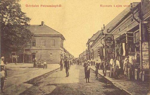 Petrozsény:Kossuth Lajos utca.1909