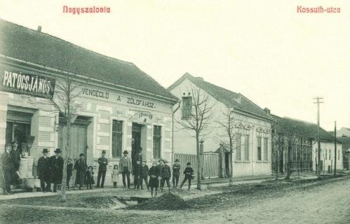 Kossuth utca,Patócs János fűszerkereskedése és vendéglő a Zöldfához,1908.