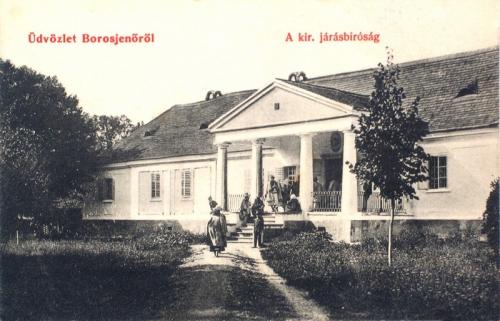 Borosjenő:Járásbiróság.1909