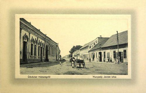 Hátszeg:Hunyadi János utca,Pilseni Sörcsarnok és Hunyadi Szálloda.1911