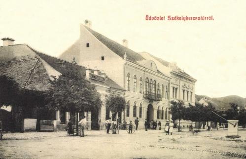 Székelykeresztúr:Kossuth Lajos utca:Korona szálloda,1908.
